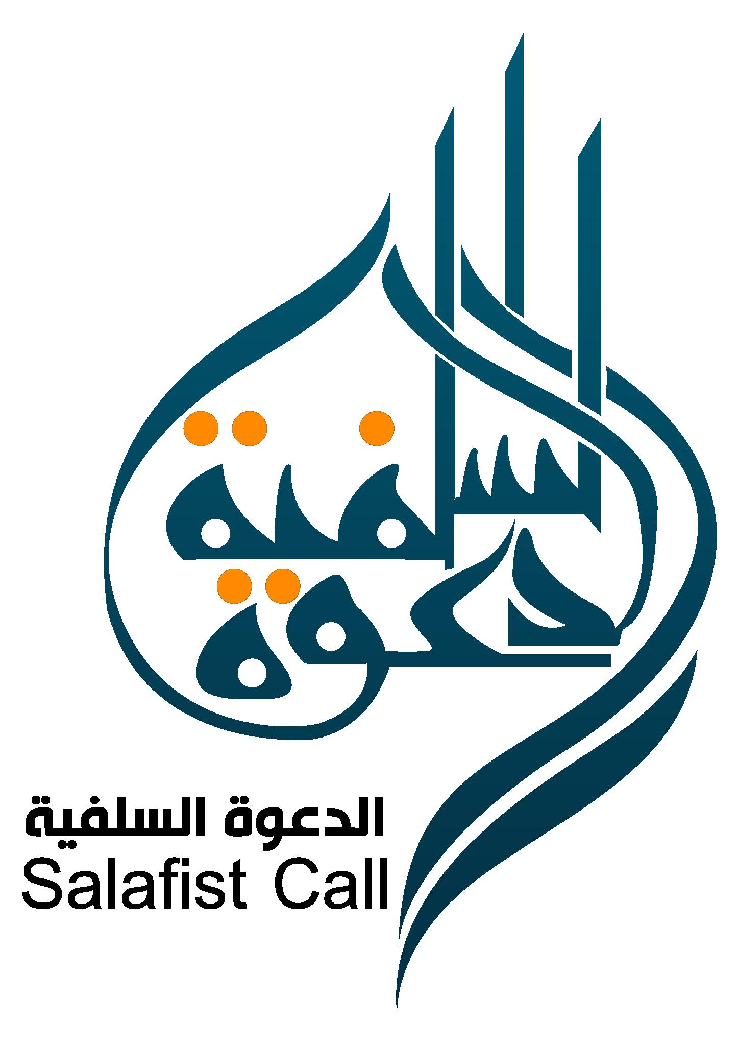 """""""الدعوة السلفية بمصر"""" تتقدَّم بخَالِص العَزَاء في وفاة الشيخ """"محمد بن إسماعيل العمراني"""" مفتي اليمن"""