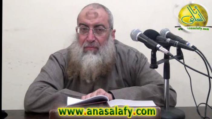 حكم صلاة الإمام والمأمومين إذا أصر الإمام على إتمام الركعة الخامسة في صلاة العشاء