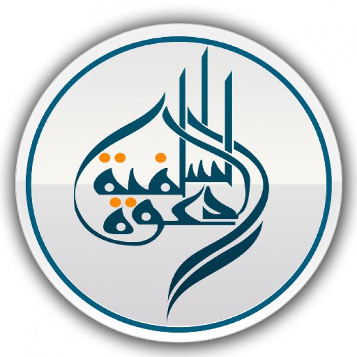 """بيان من """"الدعوة السلفية"""" بشأن رفع عَلَم الكيان الصهيوني في """"المسجد الأقصى"""""""