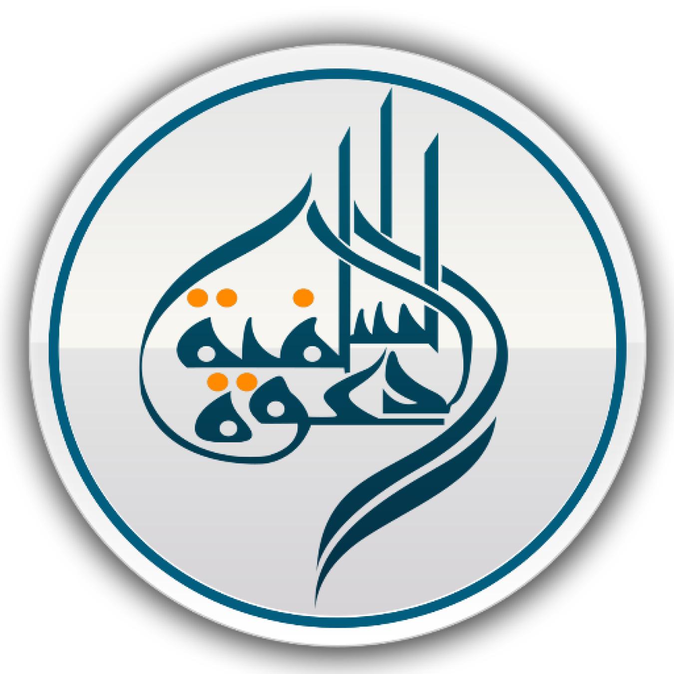 """""""الدعوة السلفية"""" تطالب بمحاكمة مسئولي """"آسام الهندية"""" كمجرمي حرب"""
